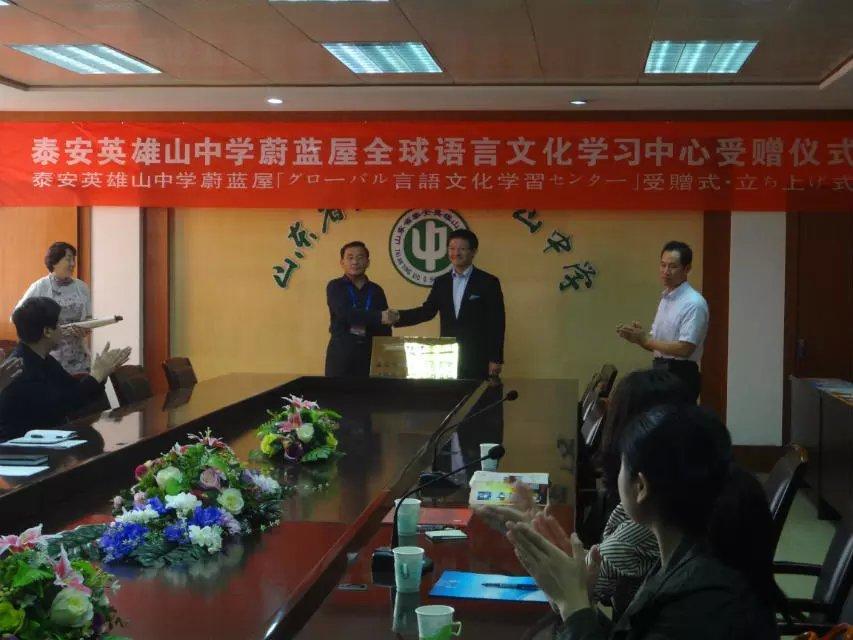 英雄山中学G center启动仪式图片