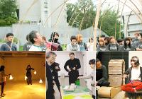 日本多摩美術大學怎么樣?