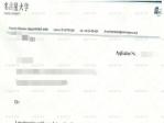澳洲本科申请日本sgu修士如何拿到3所A类大学offer?