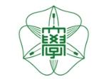 二本日本留学考研如何申请北海道大学?