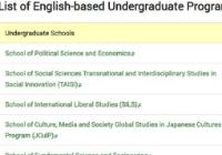 早稻田大学sgu本科专业和申请条件是什么?