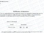 日本sgu经济学修士申请早稻田大学名古屋大学和东北大学