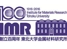 東北大學G30/SGU英語授課項目申請條件