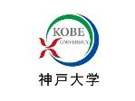 普通二本类院校如何申请到日本神户大学的研究生