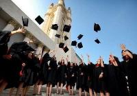 雙一流建設大學名單出爐!影響加拿大留學申請早知道