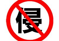 【反侵权声明】坚决抵制以欺骗形式诱导用户至非蔚蓝留学官方网站行为!