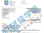 非211大學均分不足80成功申請到英國謝菲爾德大學教育碩士