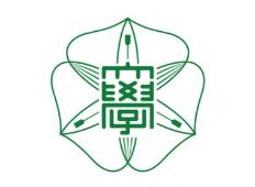 北海道大學G30/SGU英文項目介紹